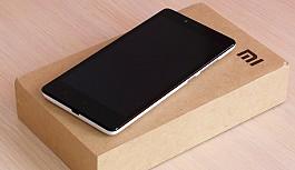 Xiaomi Redmi 4, özelliklerinin yanında...