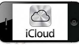 Apple, iCloud için depolama alanına 2TB...